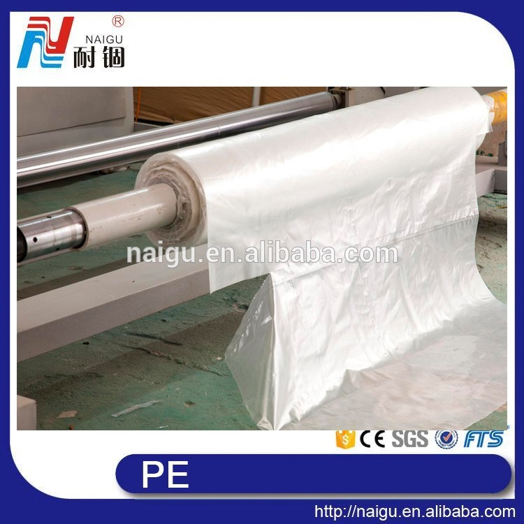 China NaiGu waterproof mattress protector.jpg
