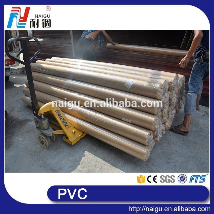 good cheap printed plastic film .jpg