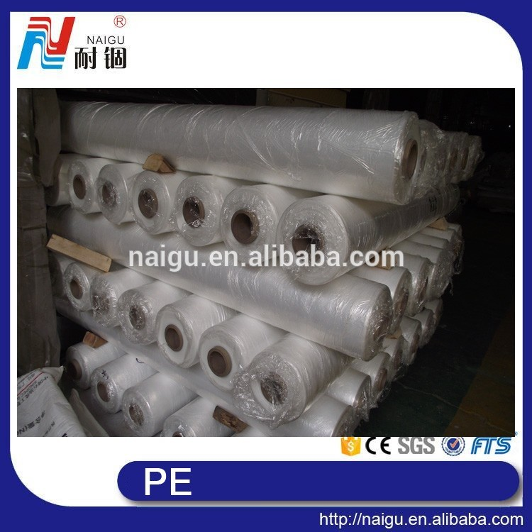 clear plastic PE/PVC film for furniture protective.jpg
