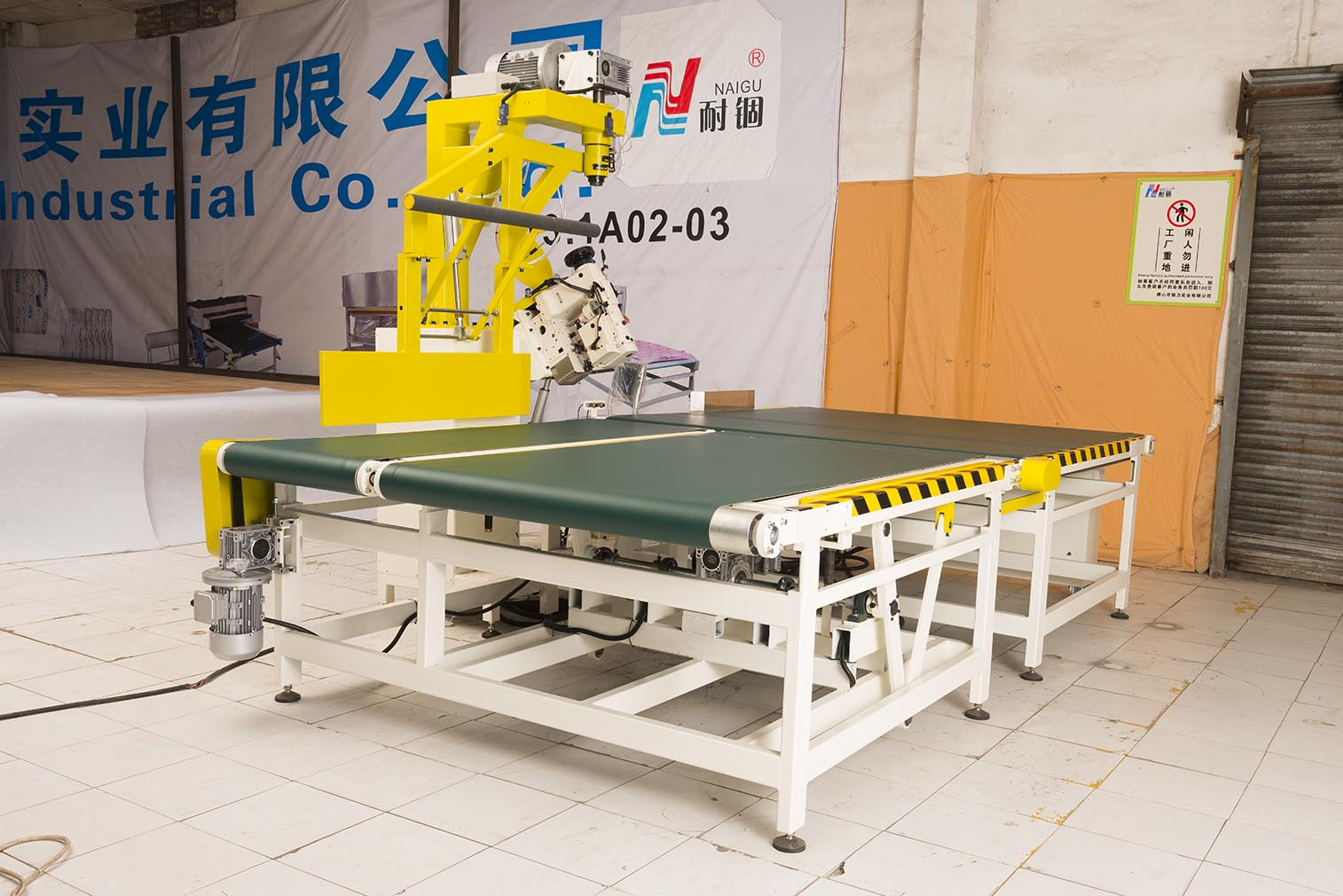 China NaiGu automatic mattress tape edge machine