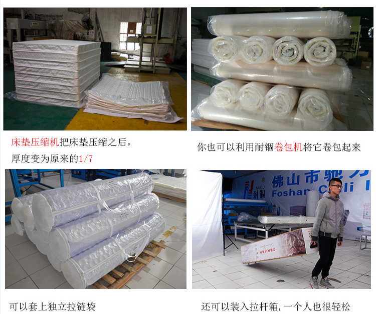 mattress compression packing machine