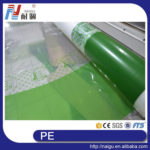 good cheap printed plastic film